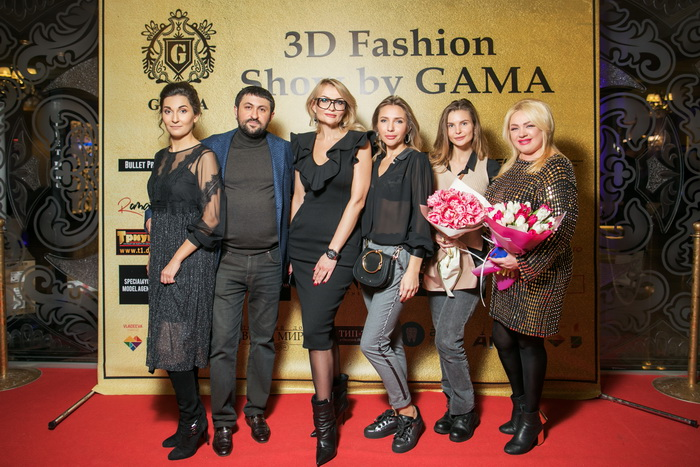 Colette gama 3D Fashion Show by GAMA Днепр, fashion паказ Гама в Днепре, Fashion-мероприятие Гама, дизайнеры днепра, Женская обувь GAMA, Обувь гама Днепр, Sirena кожаная одежда, дизайнер Анюта Андриенко, бутик Colette Днепр, бренд Another Notion, бренд Loom, ресторан Le Grand,